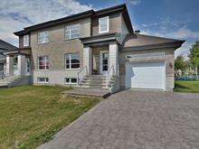 Maison à vendre à Blainville, Laurentides, 109, Rue  Remi-Franc, 27298356 - Centris