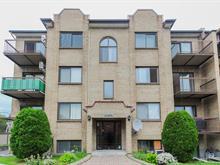 Condo à vendre à Rivière-des-Prairies/Pointe-aux-Trembles (Montréal), Montréal (Île), 12385, Avenue  Roland-Paradis, app. 6, 11857563 - Centris