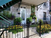 Condo for sale in Ville-Marie (Montréal), Montréal (Island), 1227, Rue  Cartier, 10653542 - Centris