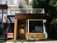 Commercial unit for rent in Ville-Marie (Montréal), Montréal (Island), 2210, Avenue  De Lorimier, 19445387 - Centris