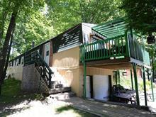 House for sale in Contrecoeur, Montérégie, 6773, Rue des Pivoines, 28900730 - Centris