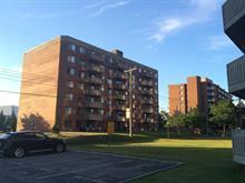 Condo for sale in Saint-Laurent (Montréal), Montréal (Island), 2550, boulevard  Thimens, apt. 101, 11268432 - Centris