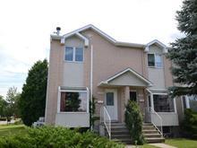 House for sale in Repentigny (Repentigny), Lanaudière, 1236, boulevard  Iberville, apt. C, 23199725 - Centris