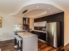 Condo for sale in Chomedey (Laval), Laval, 65, Promenade des Îles, apt. 4, 9409147 - Centris