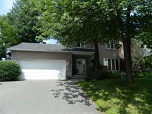 Maison à vendre à Victoriaville, Centre-du-Québec, 77, Rue des Mélèzes, 13027287 - Centris