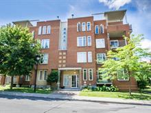 Condo à vendre à Rosemont/La Petite-Patrie (Montréal), Montréal (Île), 6360, 21e Avenue, app. 103, 9715228 - Centris