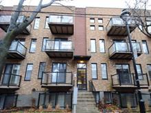 Condo à vendre à Mercier/Hochelaga-Maisonneuve (Montréal), Montréal (Île), 318, Rue  Desmarteau, app. 204, 28371504 - Centris