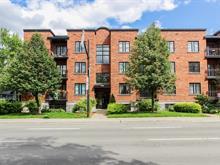 Condo à vendre à Ahuntsic-Cartierville (Montréal), Montréal (Île), 1628, boulevard  Henri-Bourassa Est, app. 202, 25464569 - Centris