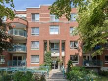 Condo à vendre à Rosemont/La Petite-Patrie (Montréal), Montréal (Île), 4201, boulevard  Saint-Michel, app. 409, 13258493 - Centris