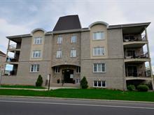 Condo for sale in Saint-Basile-le-Grand, Montérégie, 288, Rang des Vingt, apt. 102, 21145916 - Centris