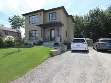 Maison à vendre à Victoriaville, Centre-du-Québec, 145, Rue des Pétunias, 17056041 - Centris