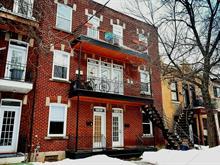 Condo for sale in Rosemont/La Petite-Patrie (Montréal), Montréal (Island), 5852, Rue de Bordeaux, 26045685 - Centris
