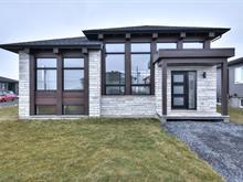 House for sale in Marieville, Montérégie, 3625, Rue des Lotus, 13976828 - Centris