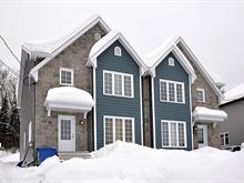 Maison à vendre à Sainte-Brigitte-de-Laval, Capitale-Nationale, 87, Rue des Matricaires, 20072083 - Centris