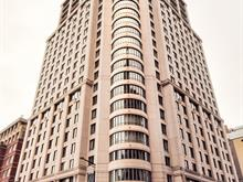 Condo / Appartement à louer à Ville-Marie (Montréal), Montréal (Île), 2000, Rue  Drummond, app. 204, 14025636 - Centris