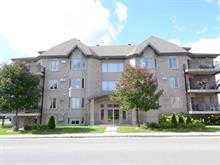 Condo for sale in Sainte-Thérèse, Laurentides, 301, Rue  Jacques-Lavigne, apt. 402, 16304749 - Centris