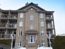 Condo à vendre à Chomedey (Laval), Laval, 3232, Rue des Châteaux, app. 202, 28556888 - Centris