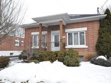 Maison à vendre à Mercier/Hochelaga-Maisonneuve (Montréal), Montréal (Île), 2075, Avenue  Lebrun, 18599951 - Centris