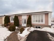 Maison à vendre à Sainte-Julie, Montérégie, 1045, Rue des Iris, 26082360 - Centris