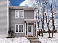 Maison de ville à vendre à Boucherville, Montérégie, 256, Rue  Jean-Talon, 22299048 - Centris