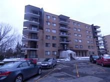 Condo à vendre à Anjou (Montréal), Montréal (Île), 7011, Avenue  Lionnaise, app. 605, 25697350 - Centris