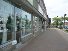 Commercial unit for rent in Saint-Laurent (Montréal), Montréal (Island), 1515, Rue  Decelles, 21132547 - Centris