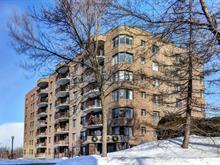 Condo for sale in La Cité-Limoilou (Québec), Capitale-Nationale, 630, Avenue  Murray, apt. 407, 19084799 - Centris