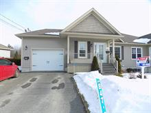 House for sale in Magog, Estrie, 1692 - 1694, Rue  Giguère, 21723558 - Centris