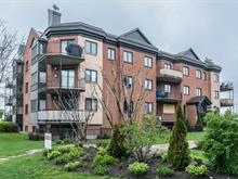 Condo / Appartement à louer à Vimont (Laval), Laval, 5, boulevard  Bellerose Est, app. 202, 15380133 - Centris