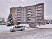 Condo à vendre à Chomedey (Laval), Laval, 4300, Rue de la Seine, app. 104, 14462222 - Centris