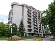 Condo à vendre à Côte-des-Neiges/Notre-Dame-de-Grâce (Montréal), Montréal (Île), 6150, Avenue du Boisé, app. 5L, 19853713 - Centris