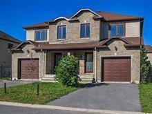 Maison à vendre à Aylmer (Gatineau), Outaouais, 75, Rue du Totem, 18747495 - Centris