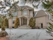 House for sale in Drummondville, Centre-du-Québec, 535, Rue du Roitelet, 19510997 - Centris