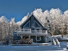 Maison à vendre à Sainte-Émélie-de-l'Énergie, Lanaudière, 1050, Rang de la Feuille-d'Érable, 18873168 - Centris