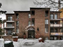 Condo à vendre à Rivière-des-Prairies/Pointe-aux-Trembles (Montréal), Montréal (Île), 12700, Avenue  Ozias-Leduc, app. 102, 20811380 - Centris
