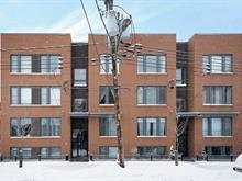 Condo à vendre à Le Sud-Ouest (Montréal), Montréal (Île), 1917, Rue  Augustin-Cantin, app. 103, 27190765 - Centris