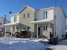 Maison à vendre à Granby, Montérégie, 394, Rue  Gince, 24644857 - Centris
