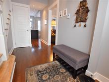 House for sale in Montréal-Ouest, Montréal (Island), 251, Avenue  Westminster Nord, 21415594 - Centris