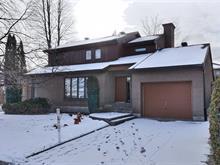 Maison à vendre à Mercier/Hochelaga-Maisonneuve (Montréal), Montréal (Île), 5600, Rue  Louis-Dumouchel, 13997376 - Centris