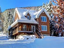 Maison à vendre à Sainte-Brigitte-de-Laval, Capitale-Nationale, 73, Rue  Labranche, 26739315 - Centris