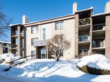 Condo for sale in Rock Forest/Saint-Élie/Deauville (Sherbrooke), Estrie, 4207, Rue  Bertrand-Fabi, apt. 02, 16824794 - Centris