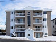 Condo for sale in Montmagny, Chaudière-Appalaches, 87, 6e Avenue, apt. 104, 13585037 - Centris