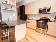 Condo for sale in Le Sud-Ouest (Montréal), Montréal (Island), 701, Rue  Irène, apt. 209, 14325539 - Centris