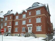 Condo à vendre à Saint-Laurent (Montréal), Montréal (Île), 1926, boulevard  Alexis-Nihon, 21468703 - Centris