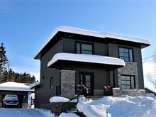 House for sale in Sainte-Brigitte-de-Laval, Capitale-Nationale, 98, Rue  Richelieu, 10625151 - Centris