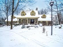 Maison à vendre à Granby, Montérégie, 265, Rue  Fuller, 24871406 - Centris