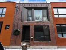 Maison à vendre à Le Sud-Ouest (Montréal), Montréal (Île), 557, Rue de la Congrégation, 21469070 - Centris