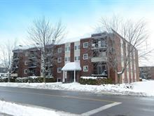 Condo for sale in Brossard, Montérégie, 7750, Avenue  Trahan, apt. 15, 18175200 - Centris