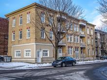 Immeuble à revenus à vendre à La Cité-Limoilou (Québec), Capitale-Nationale, 209 - 221, 5e Rue, 24310509 - Centris