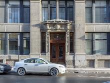 Commercial unit for rent in Ville-Marie (Montréal), Montréal (Island), 286, Rue  Saint-Paul Ouest, suite 100, 22513214 - Centris